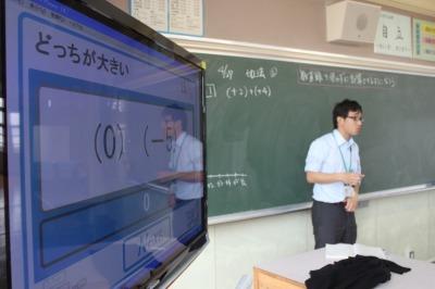 ICT推進委員2011