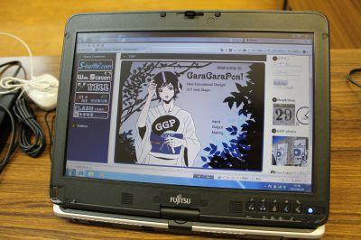タブレット型PC