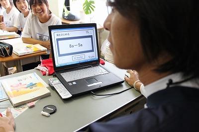 ICT設置環境