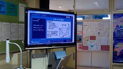 理科でS-tation