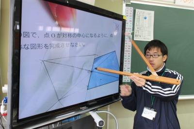 数学(写せば教材)
