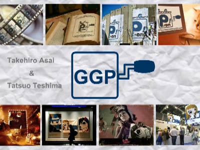 GGP ending